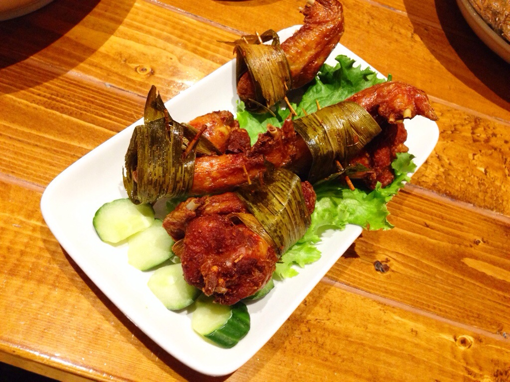 Pandan Chicken Wings - Marinated chicken wings wrapped in Pandan leaf.