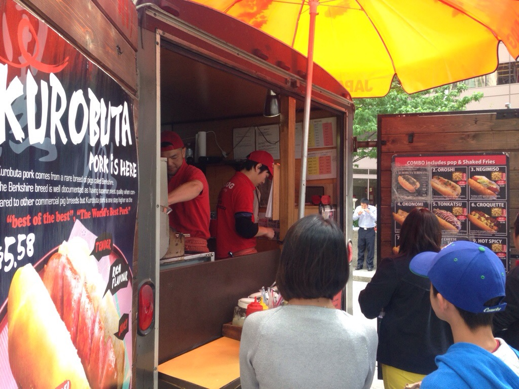 Japadog Trailer on Pender