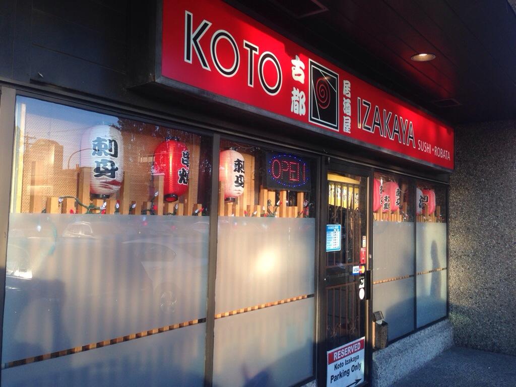 Koto Izakaya