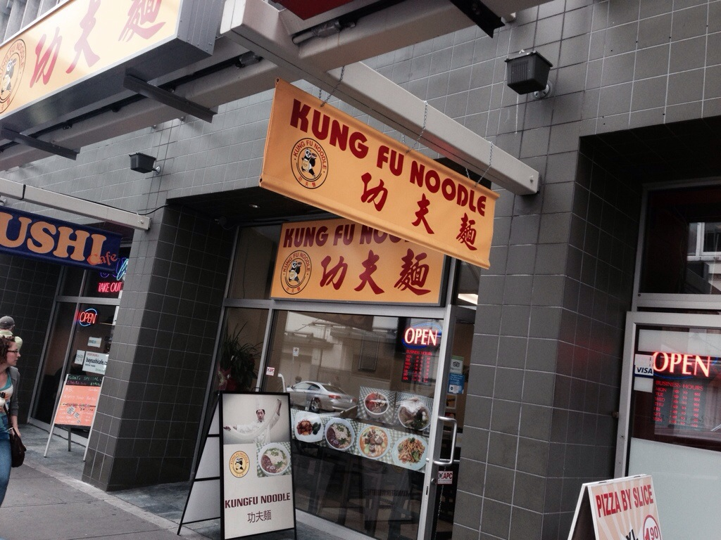 Kung Fu Noodle: Downtown Vancouver
