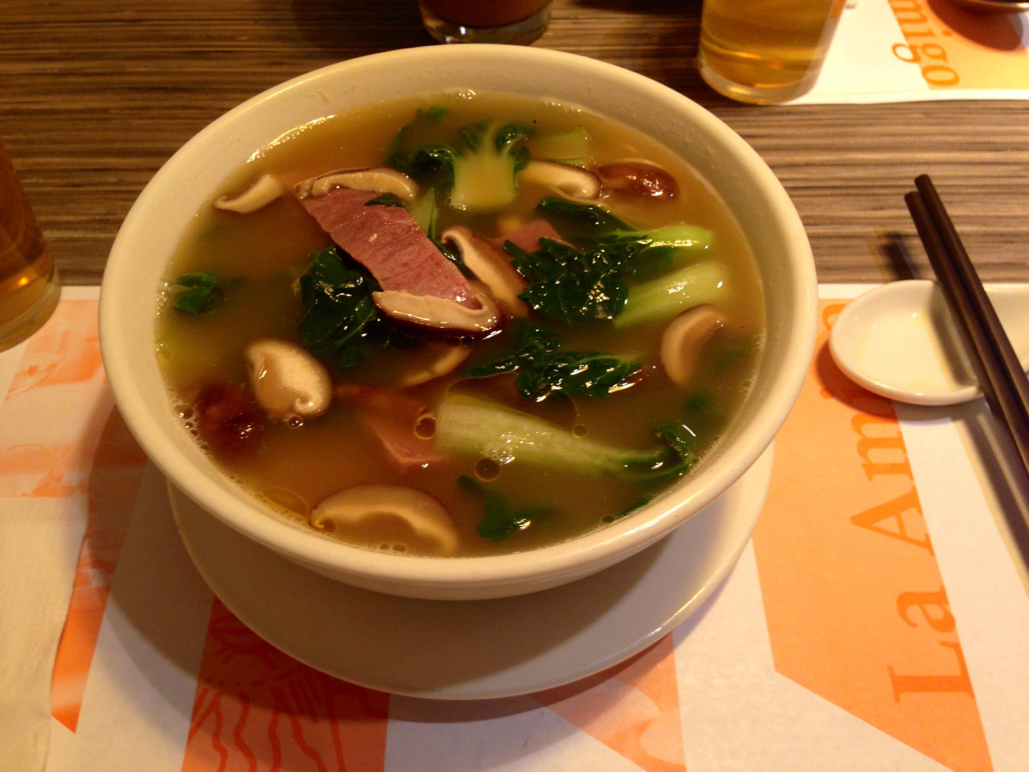 Noodle Soup with Shiitake & Ham @ La Amigo Restaurant