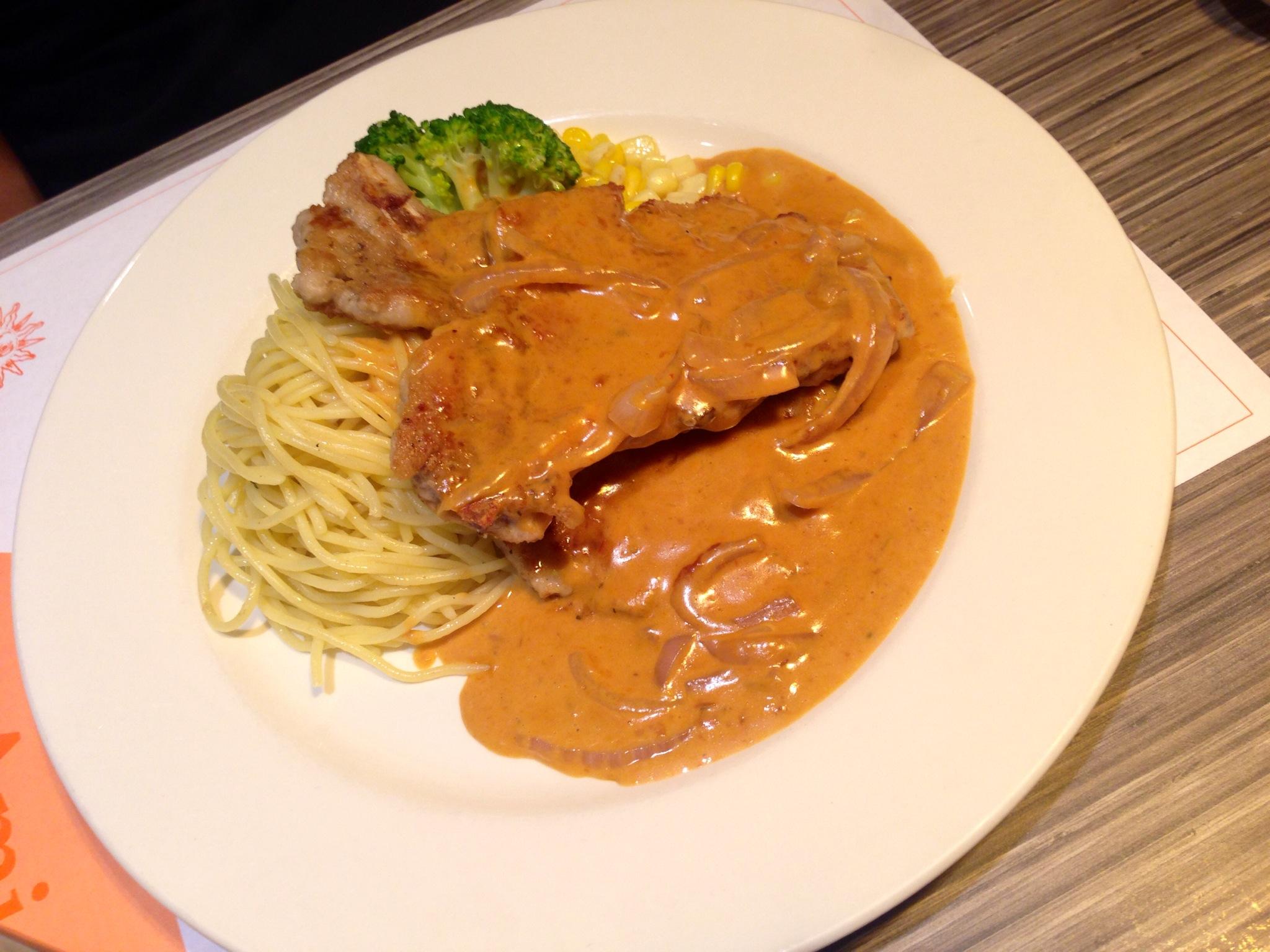 Grilled Pork Chop, Demi Glace Cream Sauce @ La Amigo