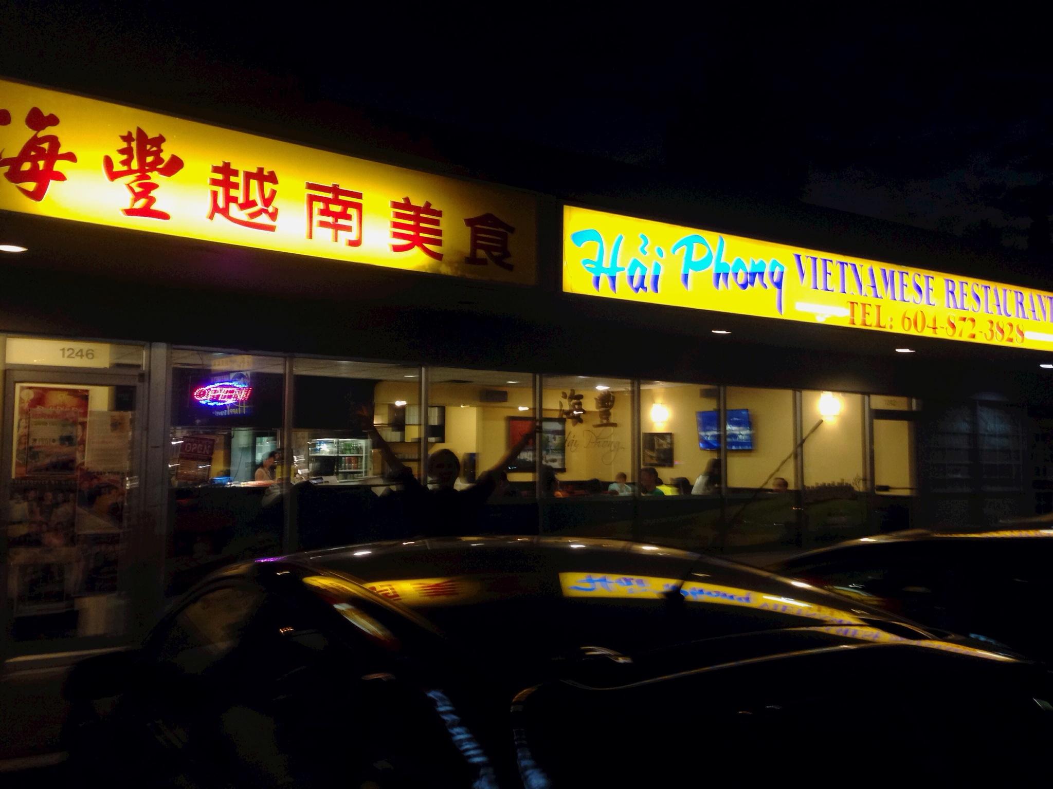 Hai Phong Vietnamese Restaurant,  Vancouver