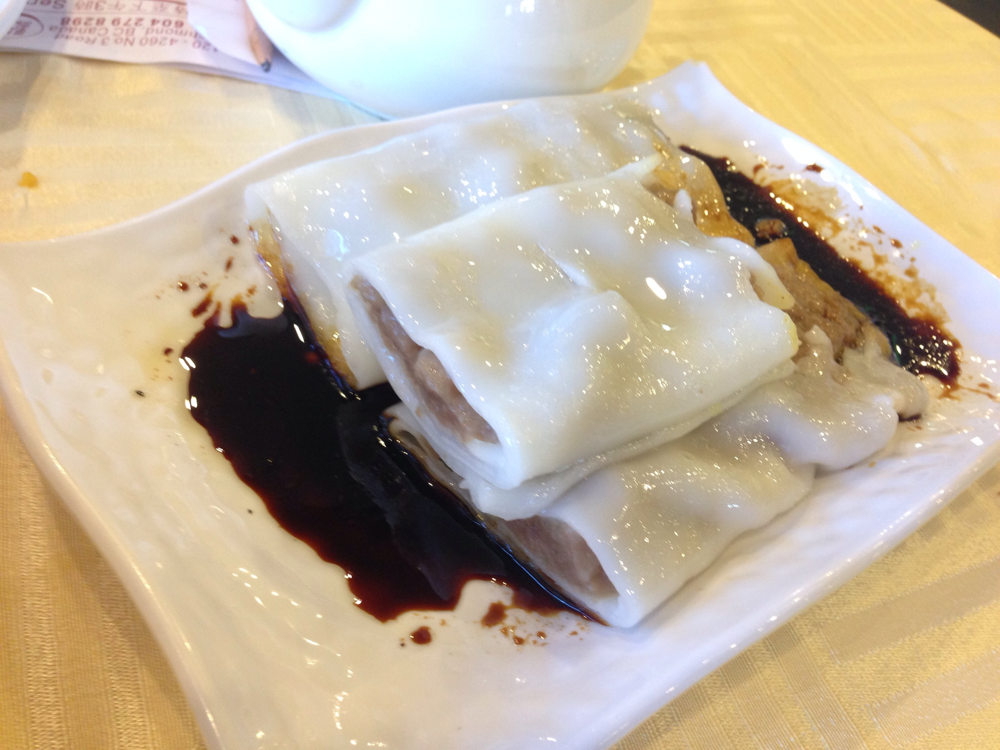 Beef Rice Roll @ Tak Heng
