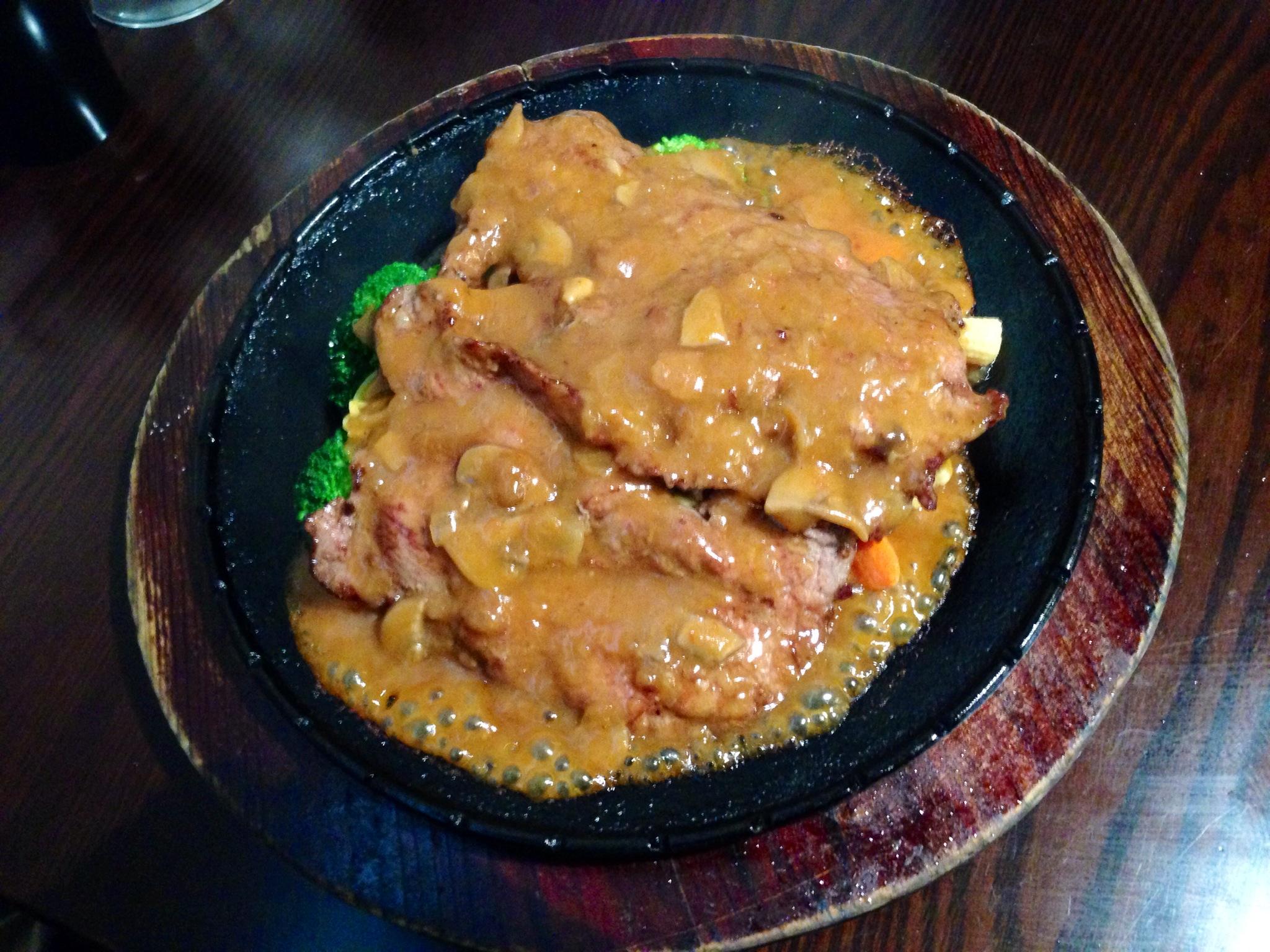 Teppanyaki Steak with Mushroom Sauce @ Strike Taiwanese Restaurant, Richmond