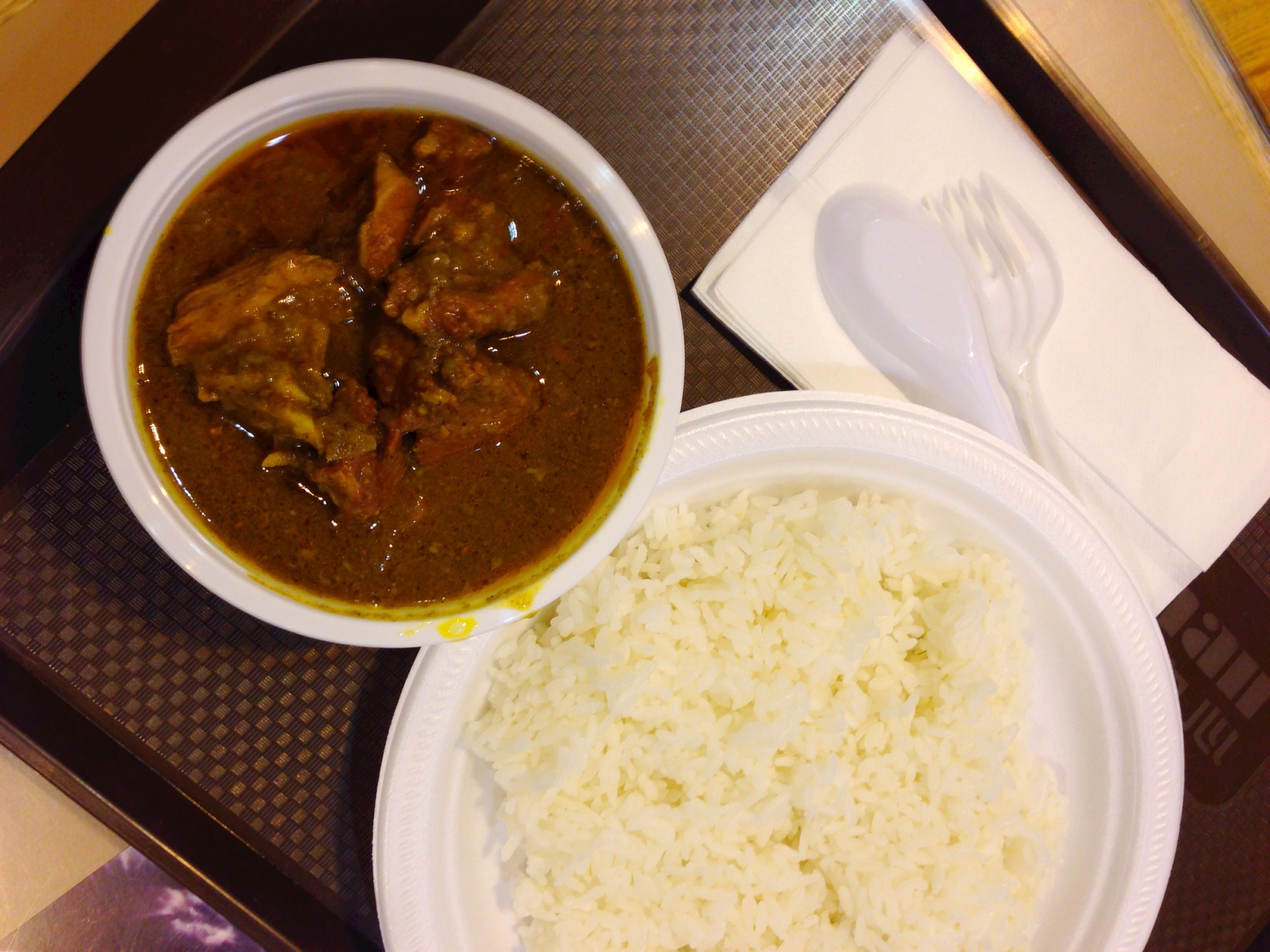 Curry Lamb @ Curry House Yaohan Centre
