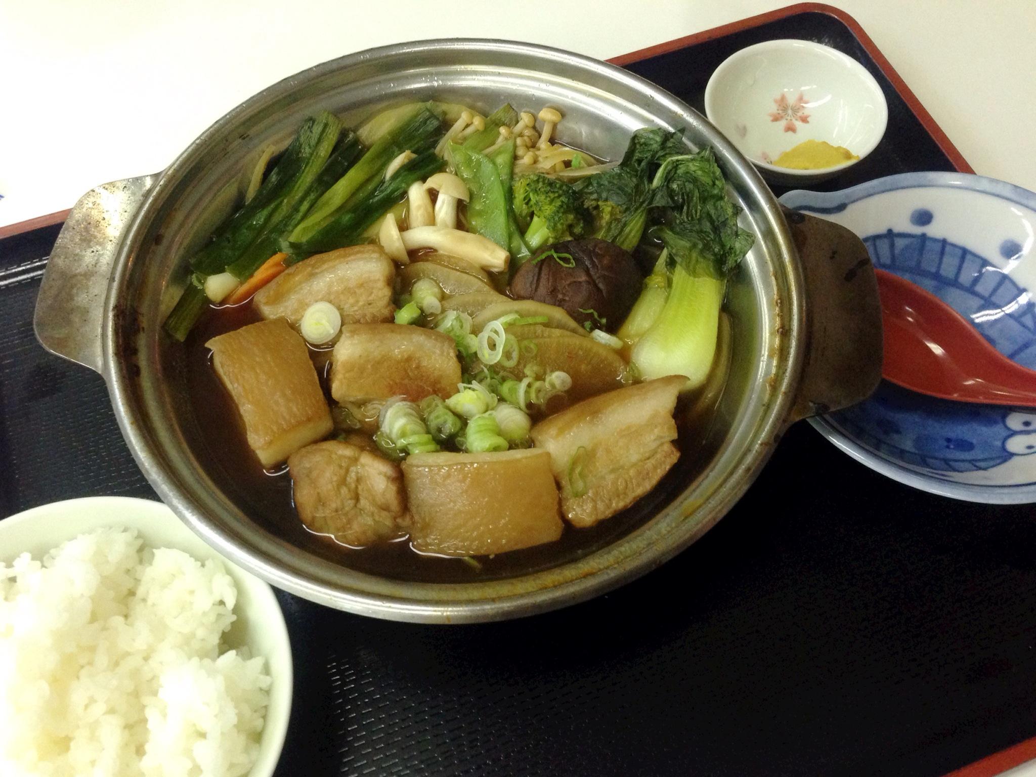 Japanese Cuisine