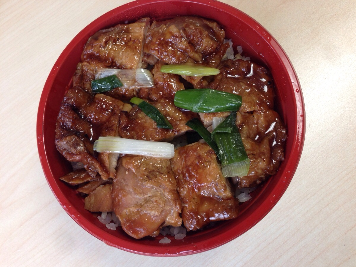 Chicken Teriyaki Don @ Fujiya