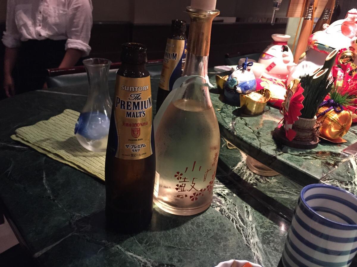 suntory premium malt's, and Rojoh-Hana-Ari Tohka, a premium sake by Kotsuzumi