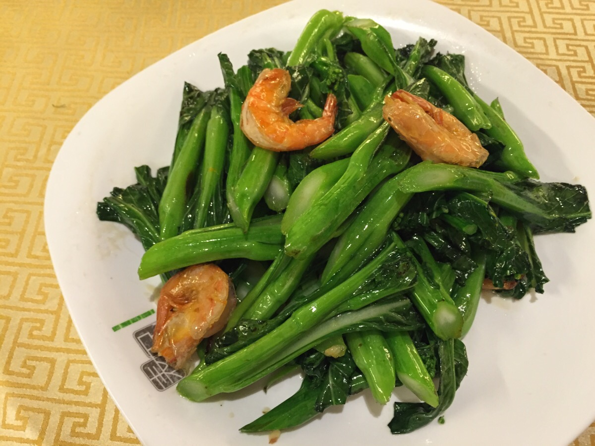 Yu Choy with Shrimp