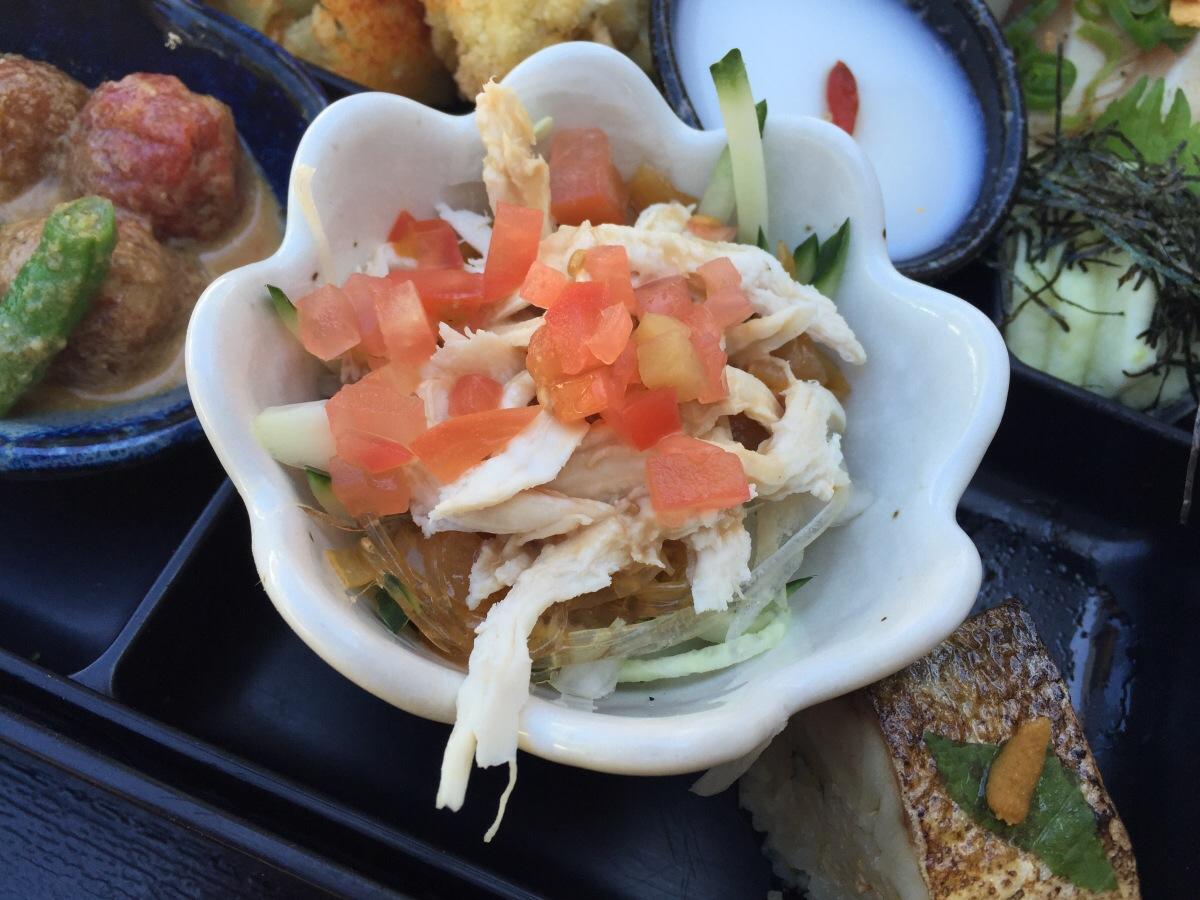 bang bang G salad