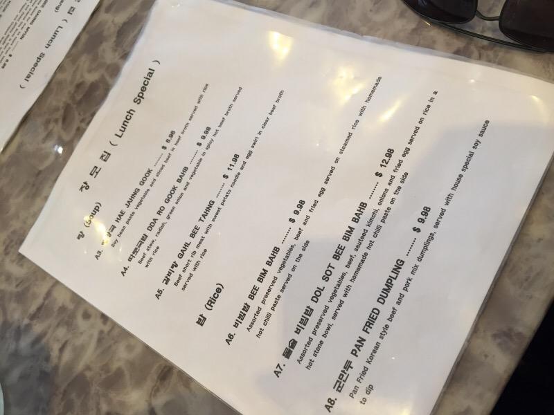 jang mo jib lunch special menu