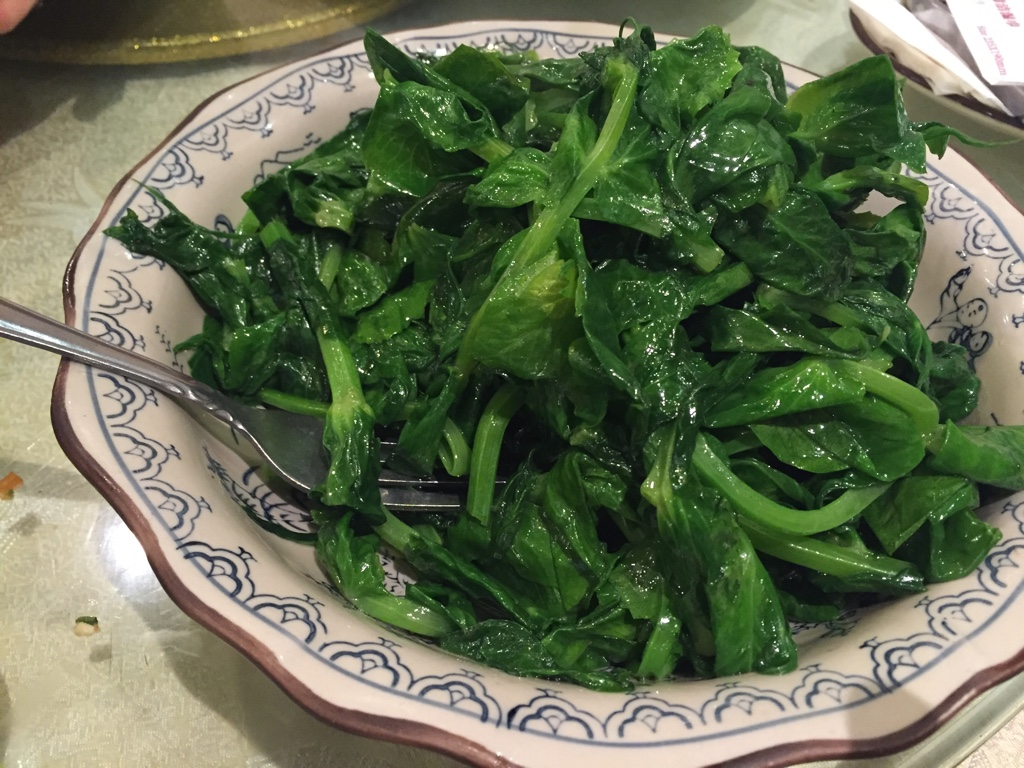 Pea Shoot Stir Fry