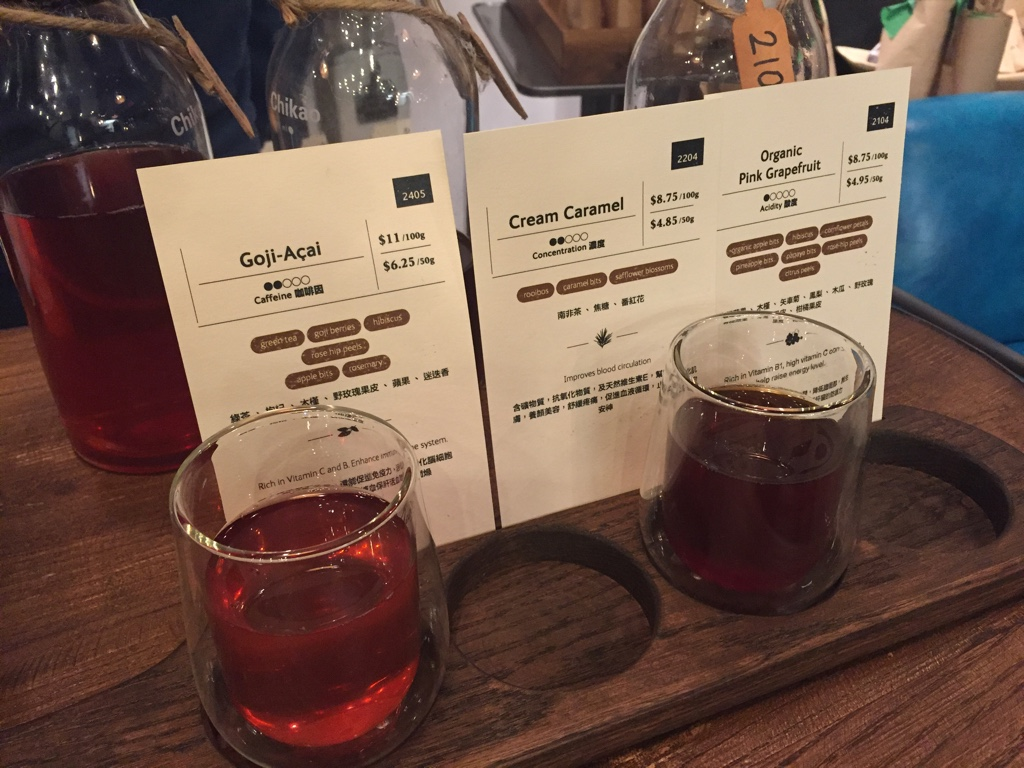 fruit tea selections at Fondway Cafe