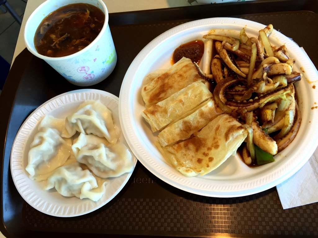 4-Item Combo at Chef of Dumplings