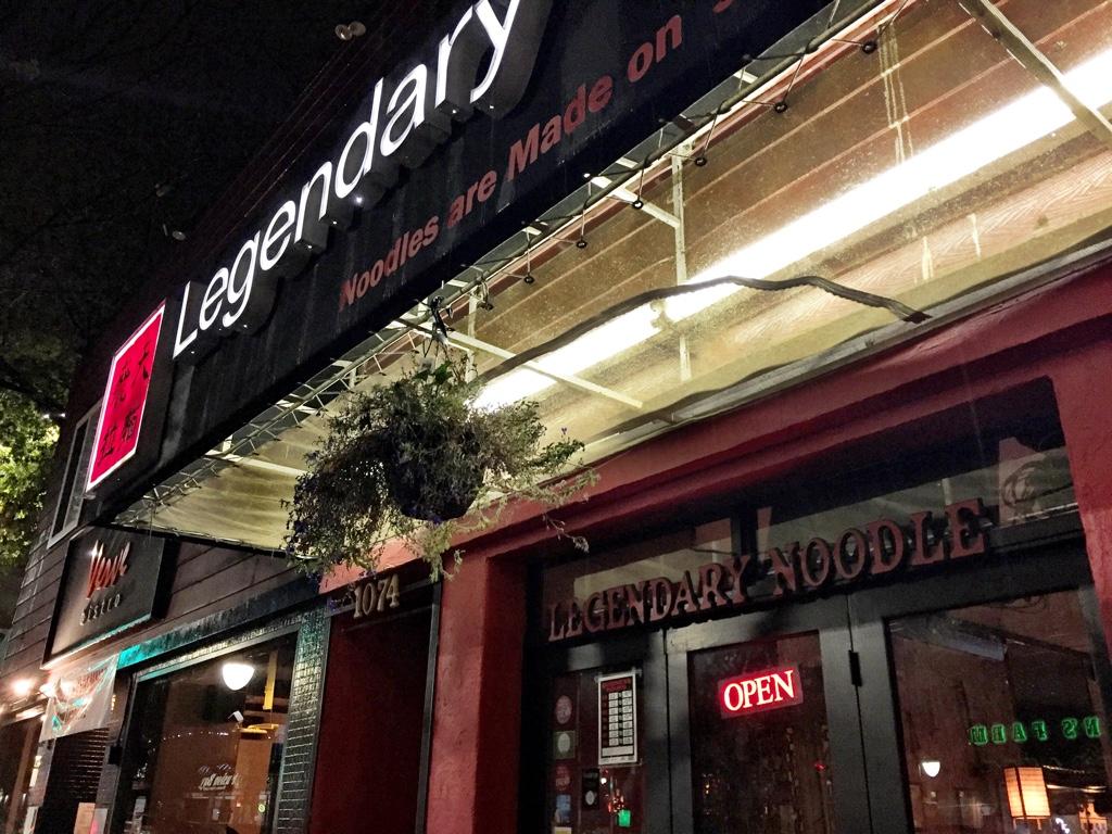 Legendary Noodle House
