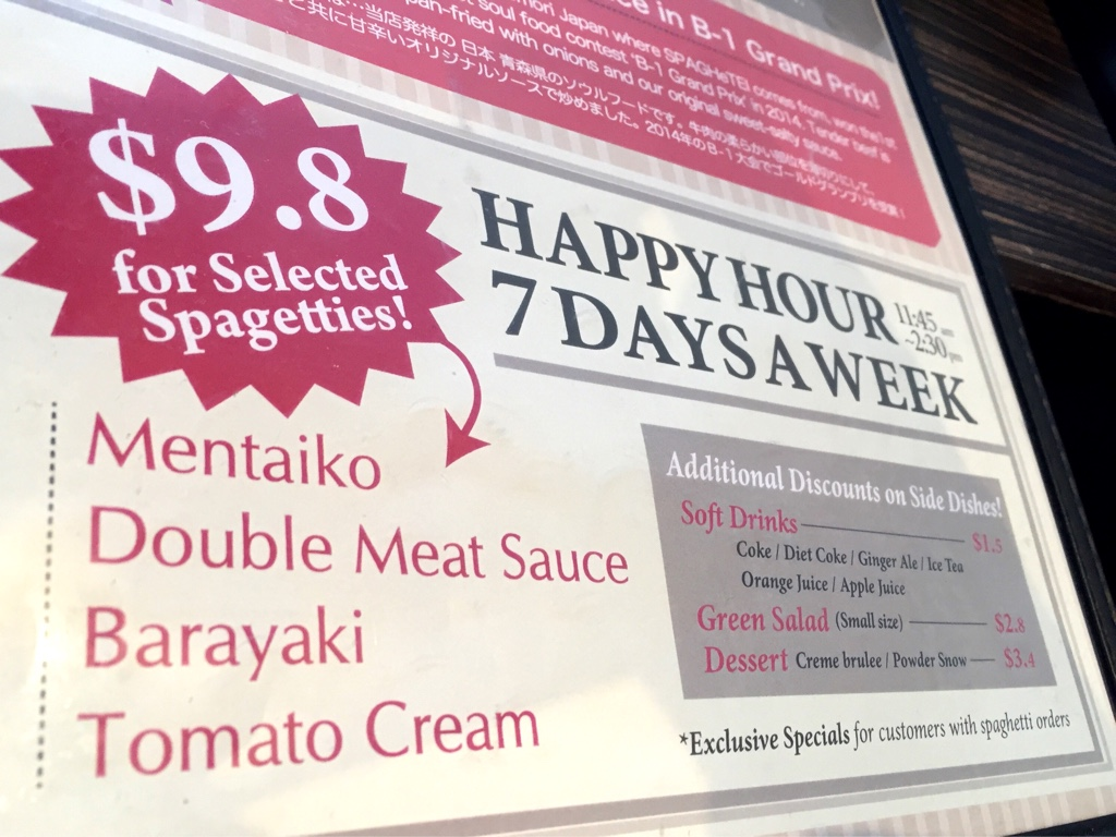 happy hour menu of Spaghetei