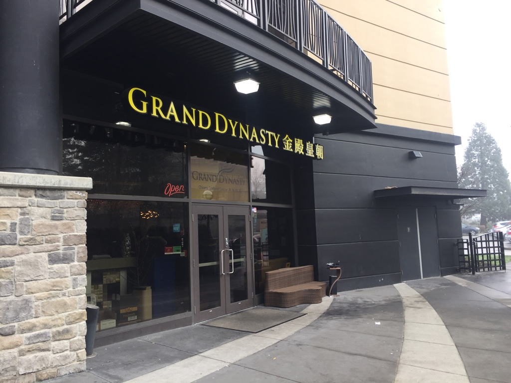 Grand Dynasty Seafood Restaurant