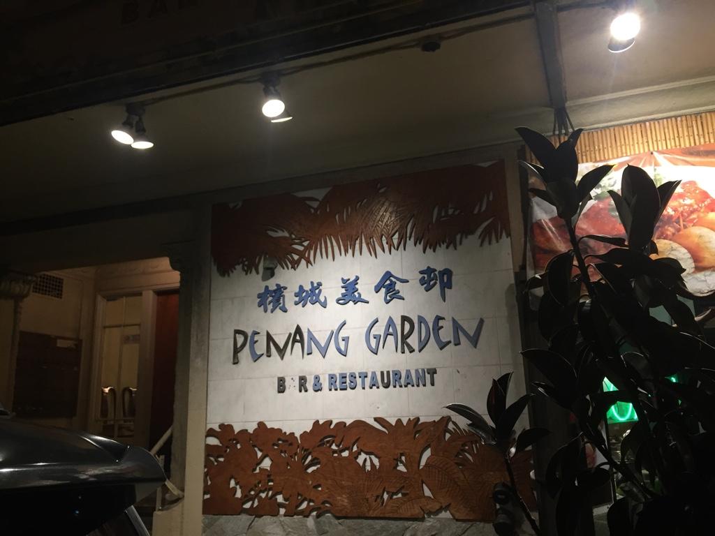 Penang Garden, Chinatown