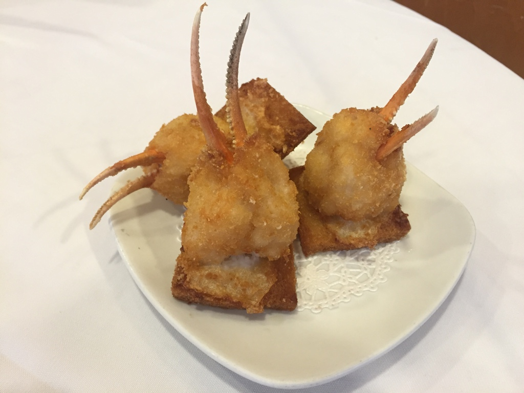 Fried Crab Claw Stuffed with Shrimp Paste