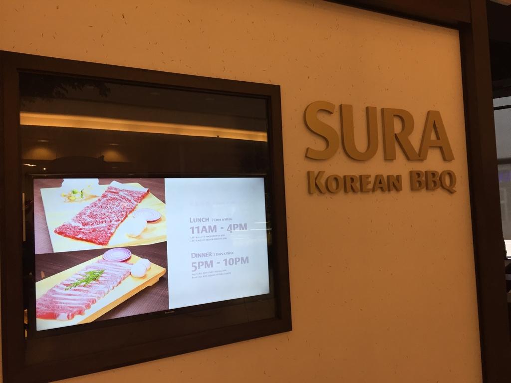 Sura Korean BBQ Richmond