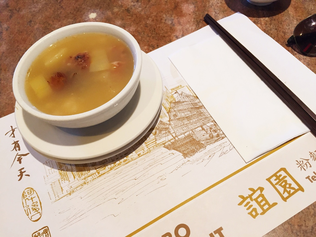Sanbo Restaurant