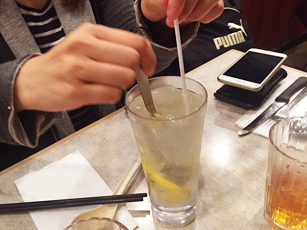 Ice Lemon Water