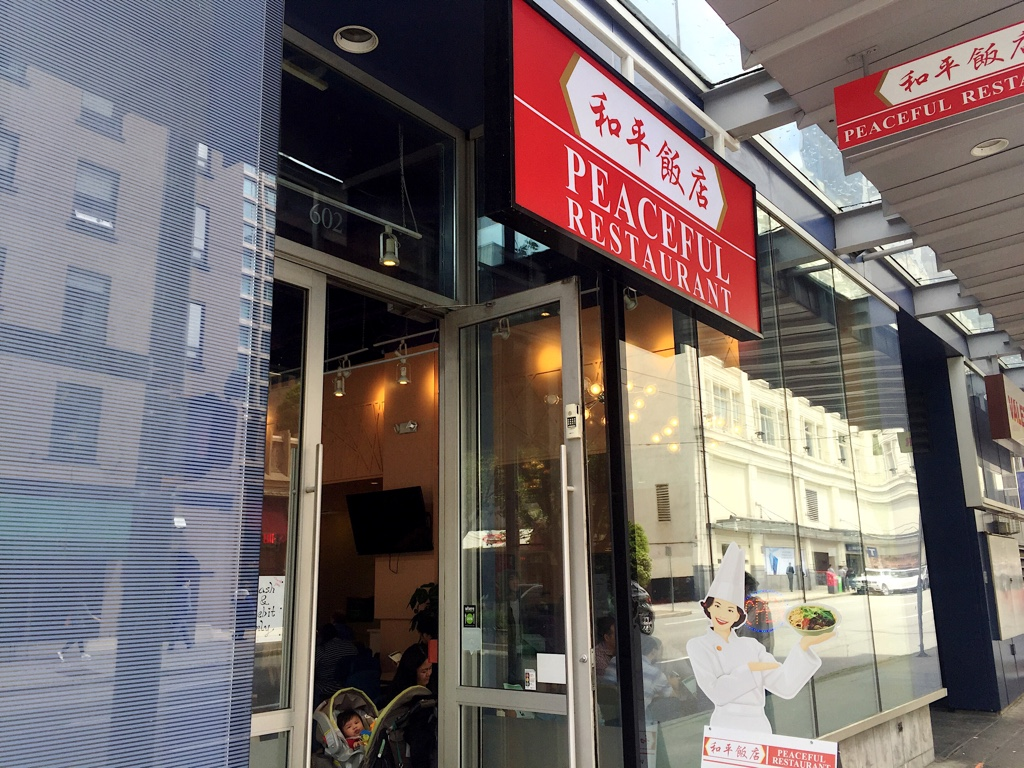 Peaceful Restaurant Downtown
