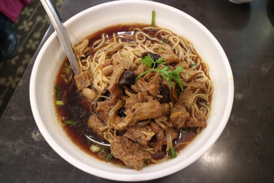 Kao Fu Noodle Soup