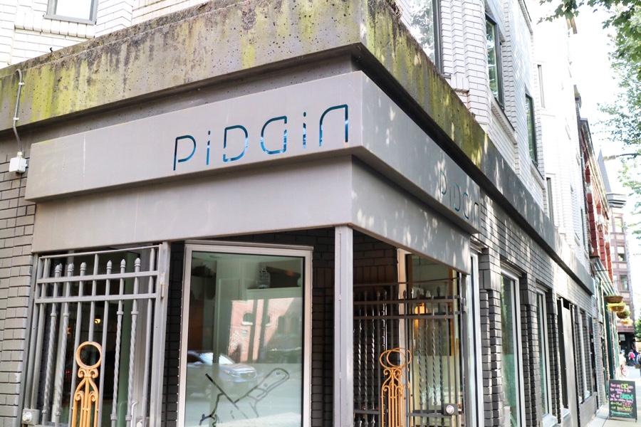 Pidgin, Gastown