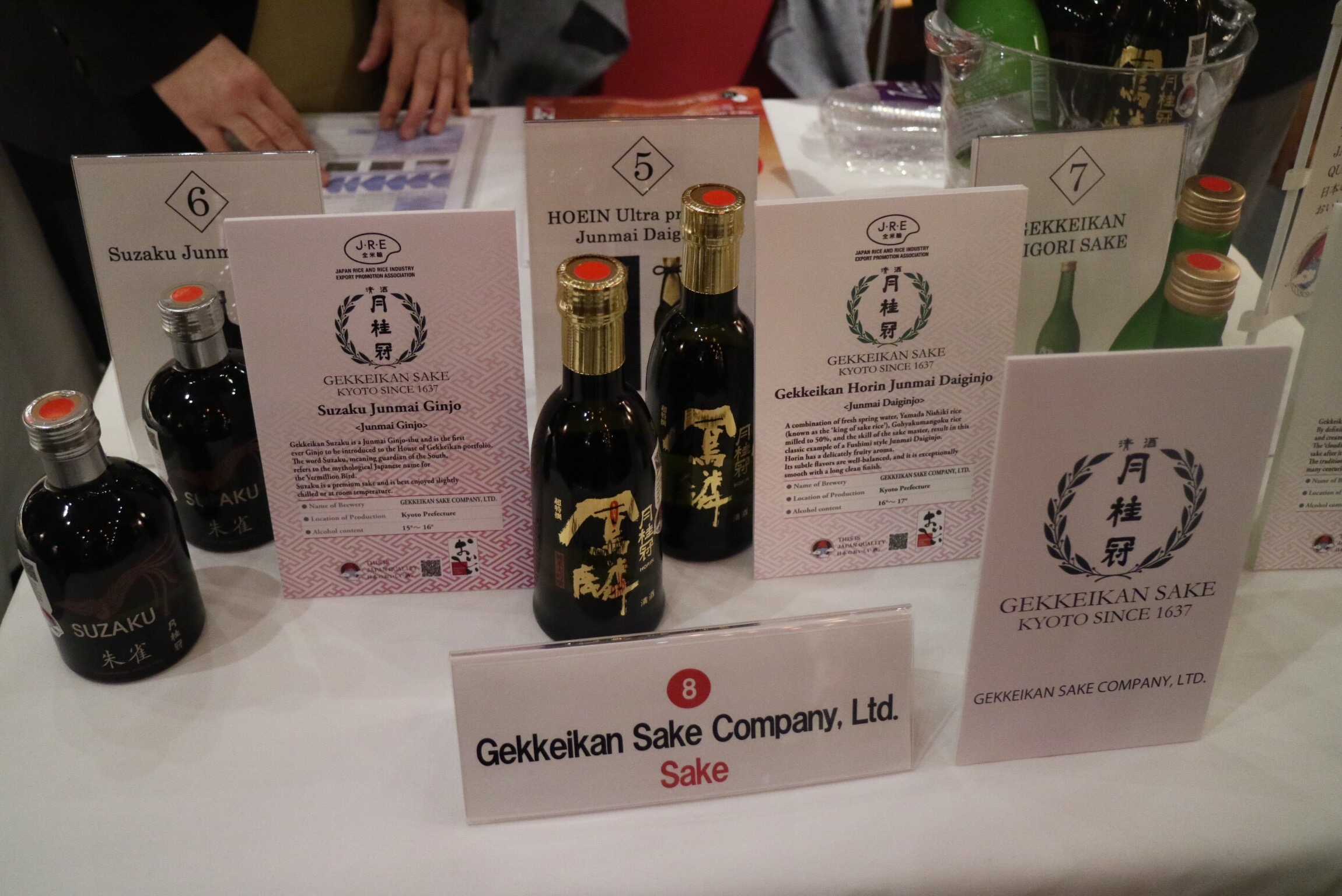 sake products from Gekkeikan