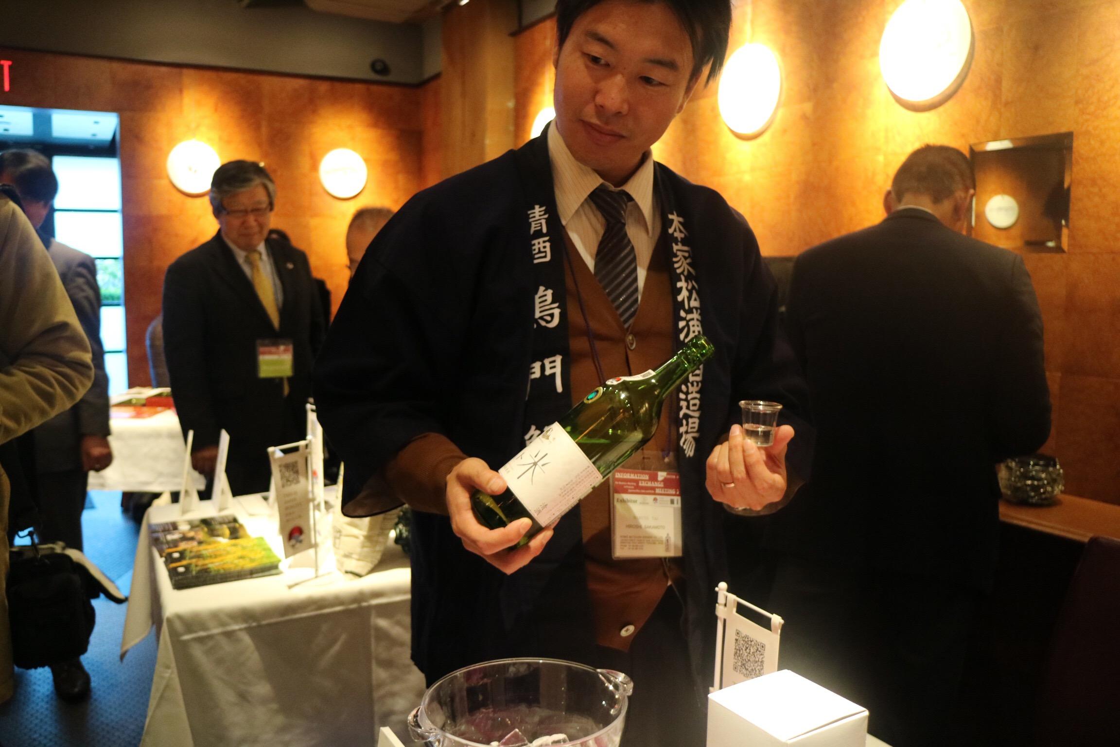 Sake from Honke Matsuura Brewery