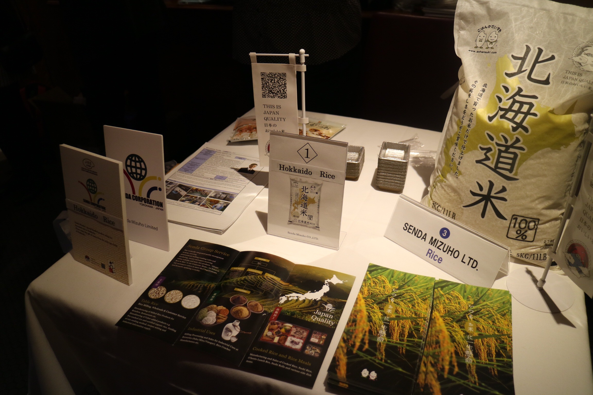 Rice from Hokkaido by Senda Mizuho