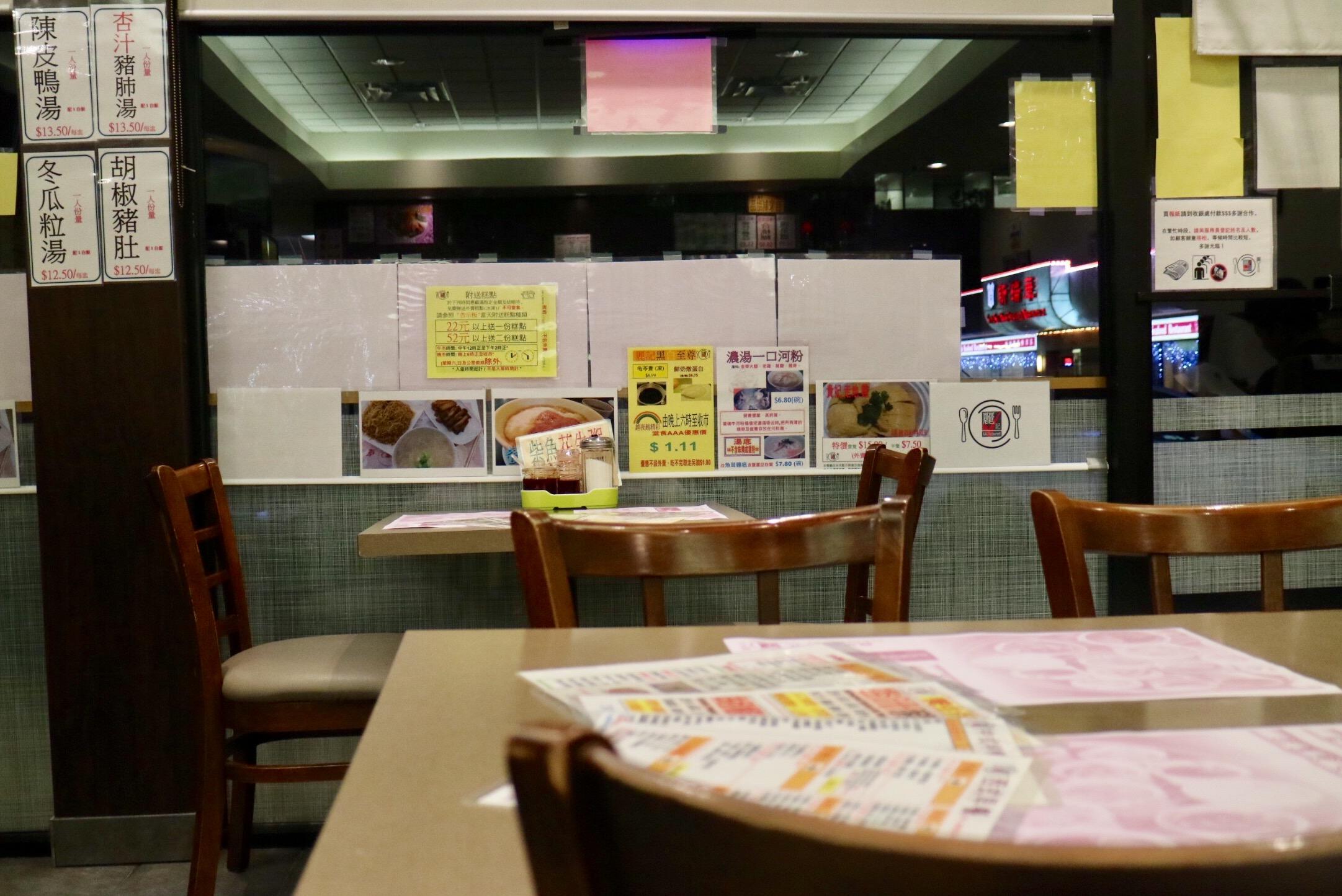 AAA Restaurant