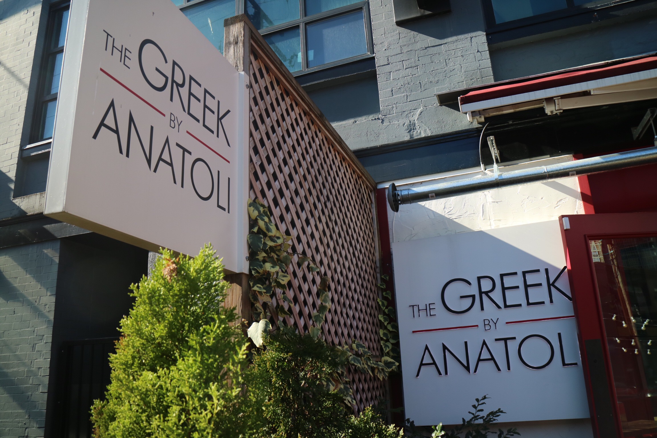 The Greek by Anatoli in Yaletown