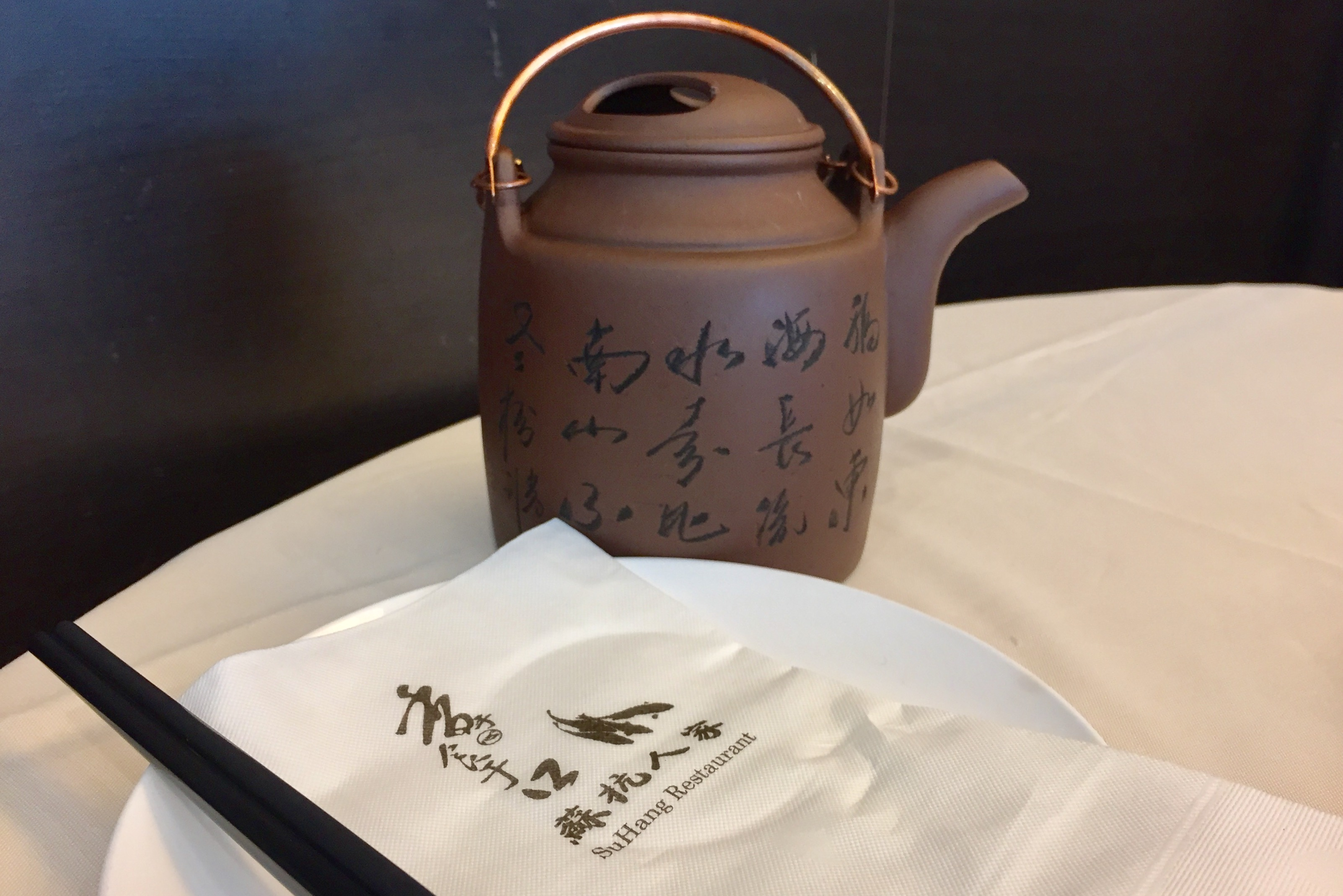 suhang restaurant - @pickydiner