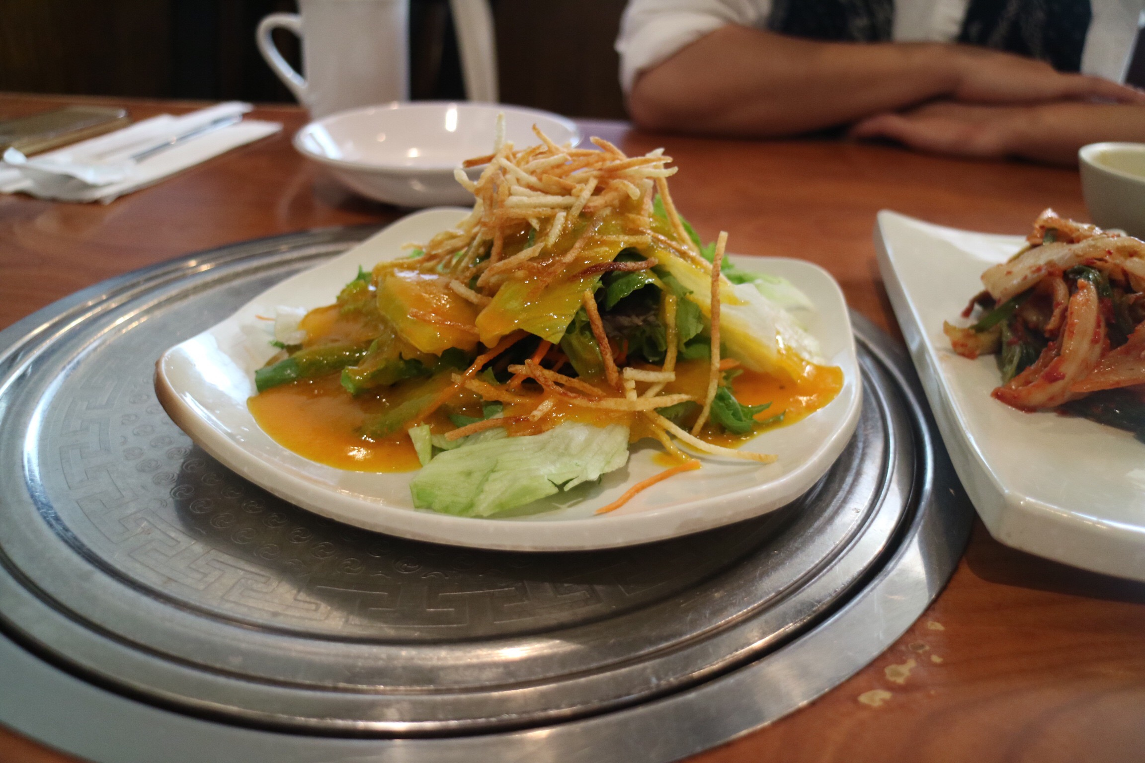 korean green salad
