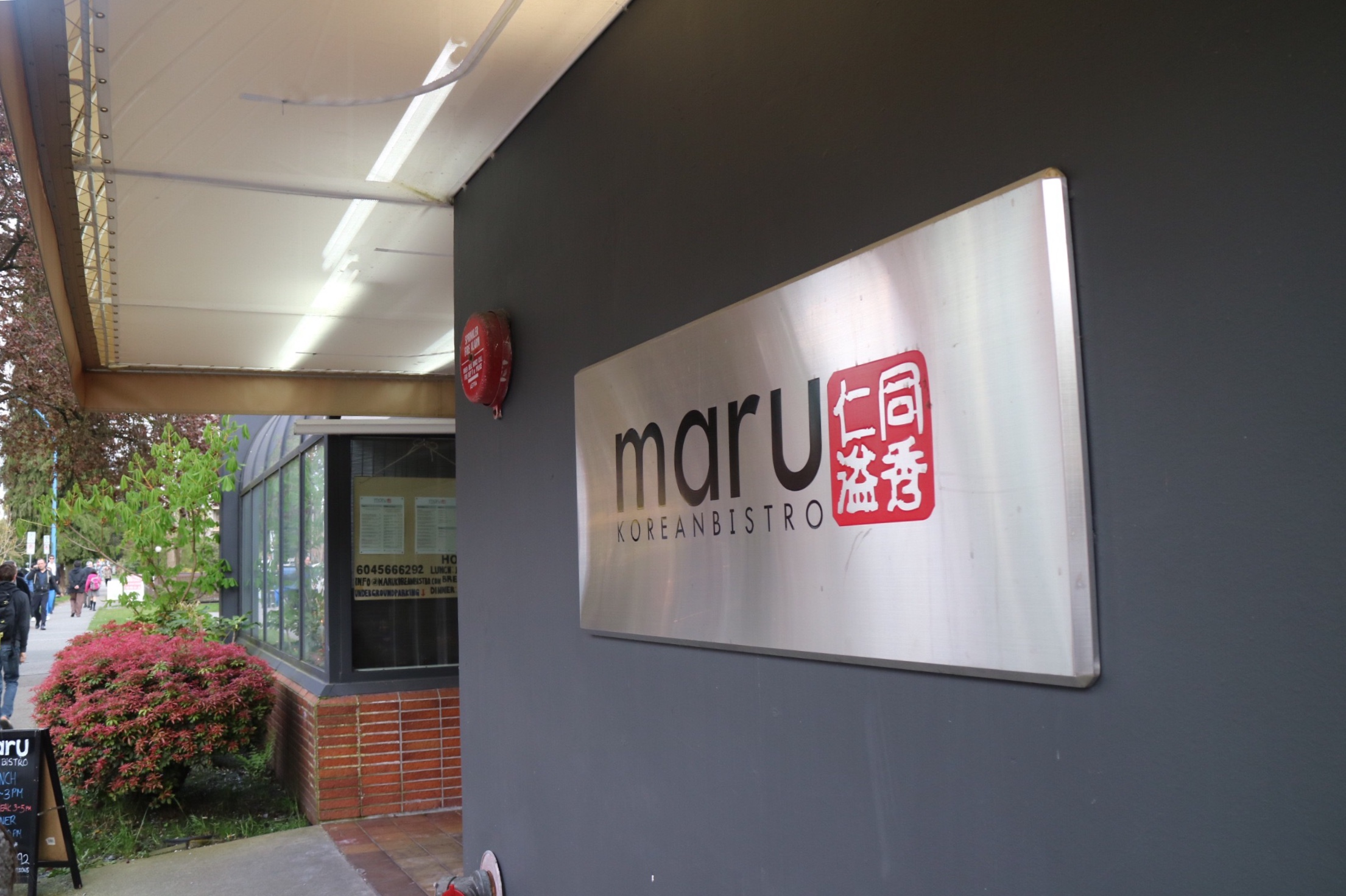 Maru Korean Bistro