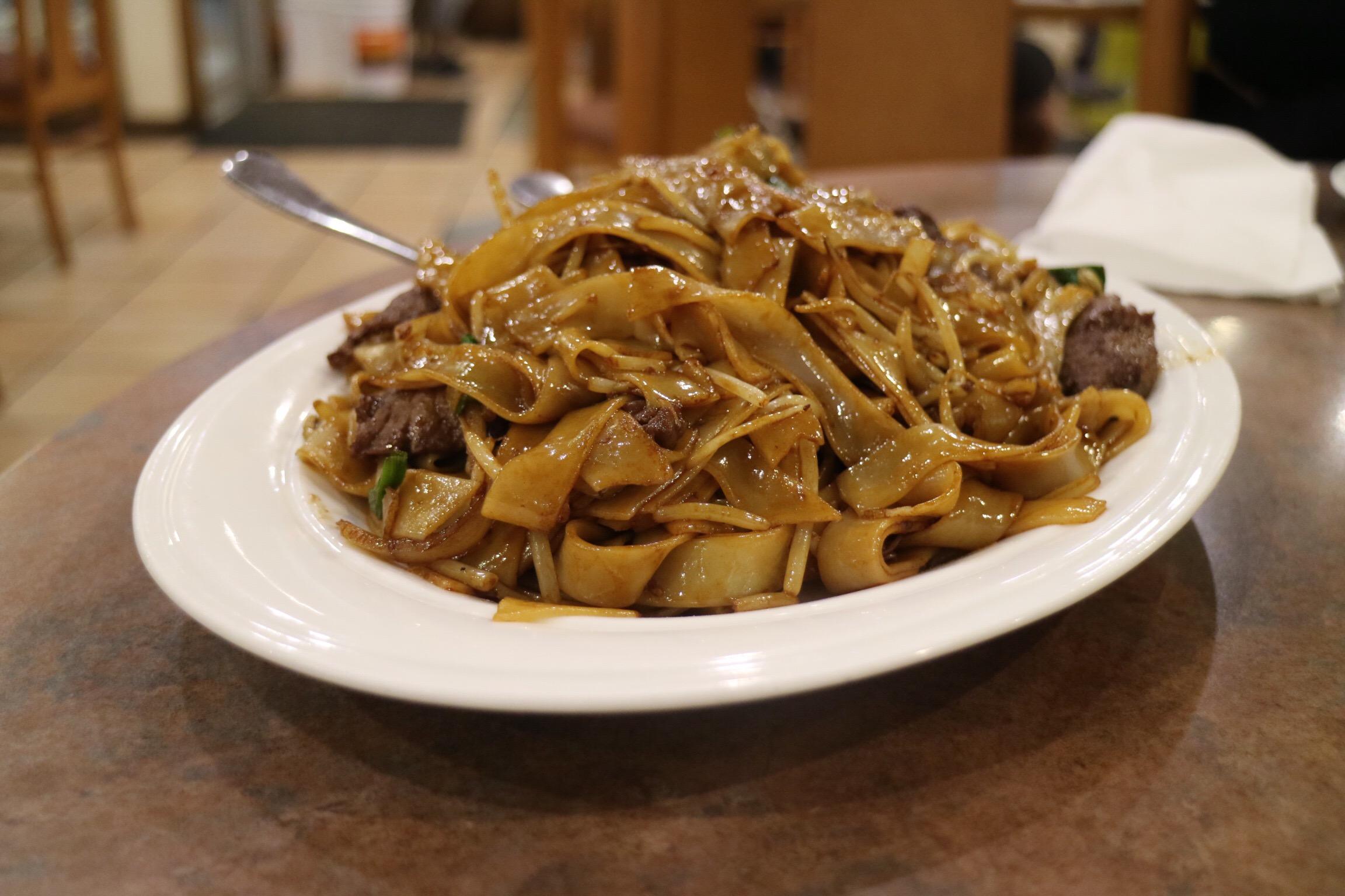 Congee Noodle House