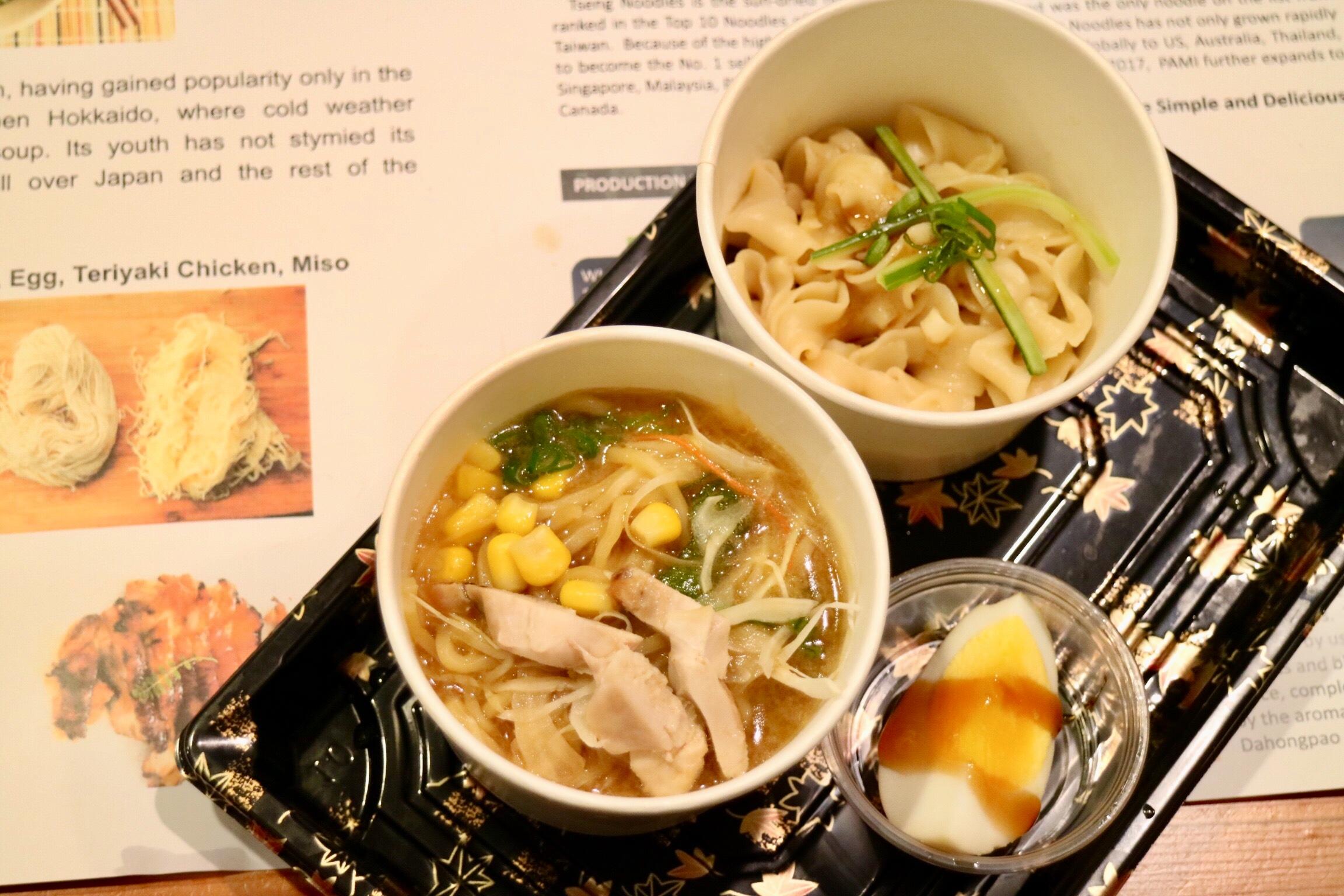 Spicy Tseng Noodles & Hokkaido Miso Ramen