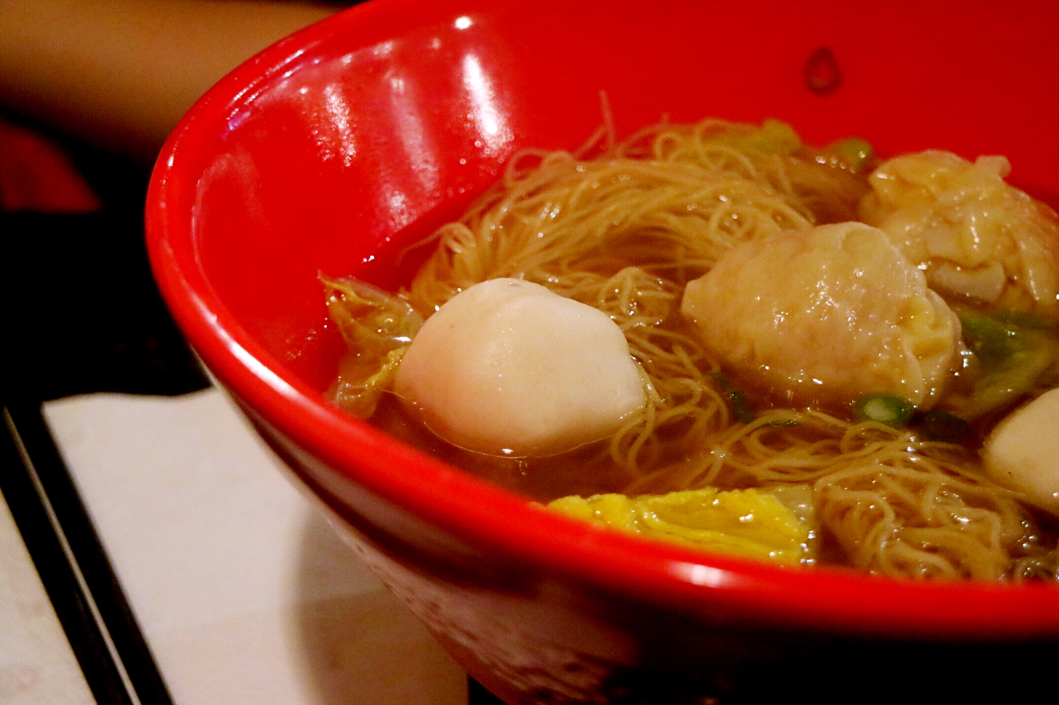 fish ball and wonton noodle soup
