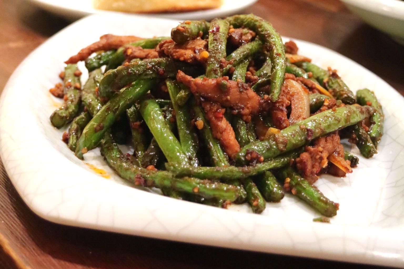 Sichuan String Beans
