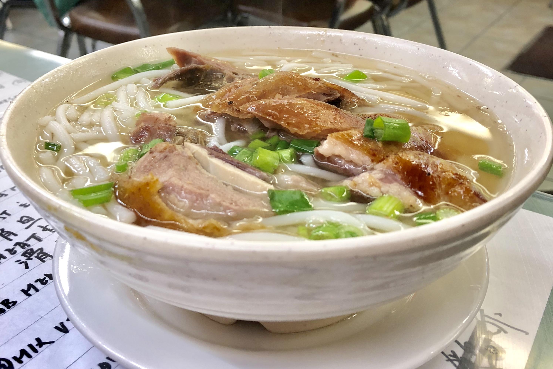 BBQ Duck Rice Noodle Soup