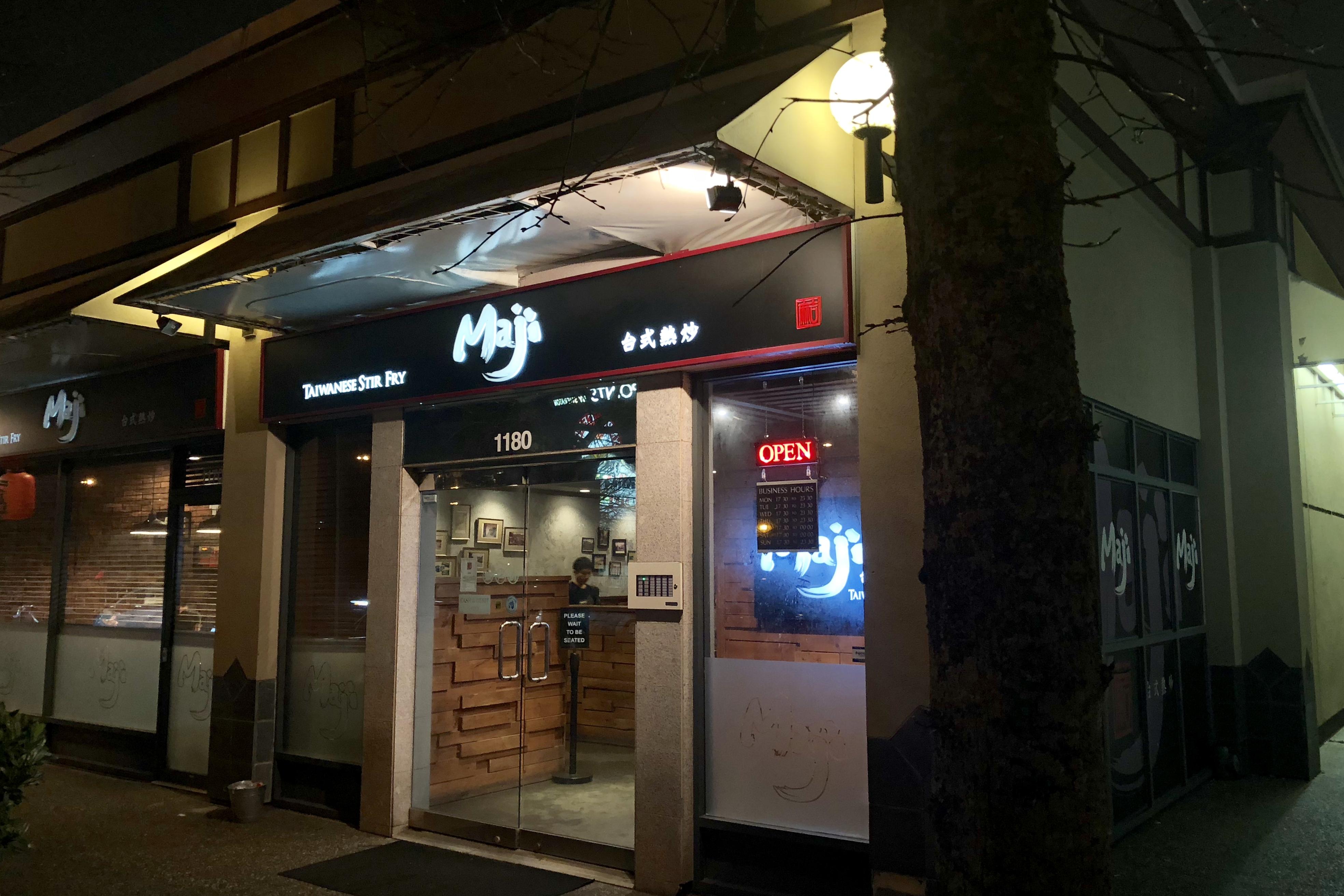 Maji Taiwanese Stir Fry