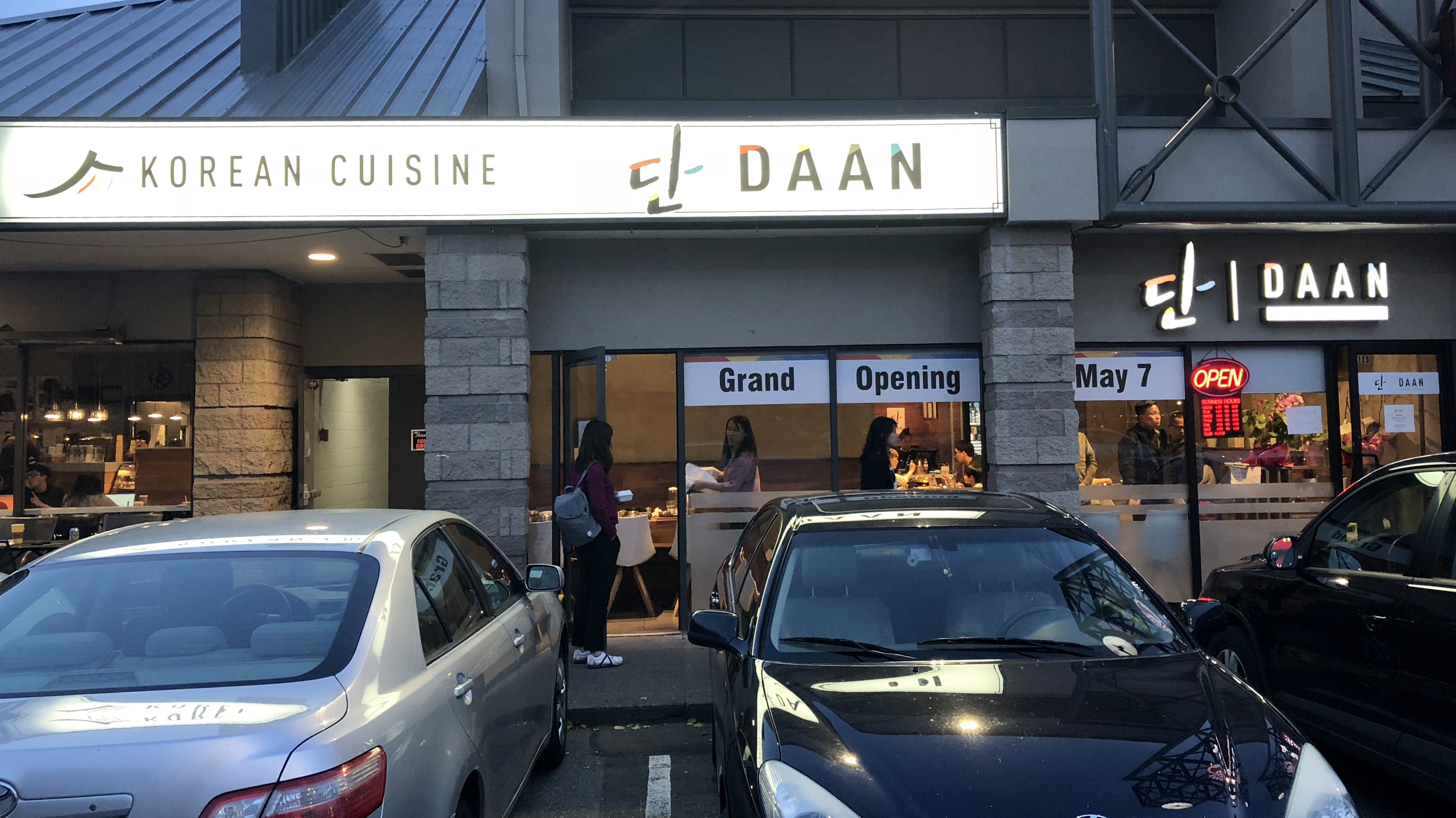 Daan Korean Cuisine
