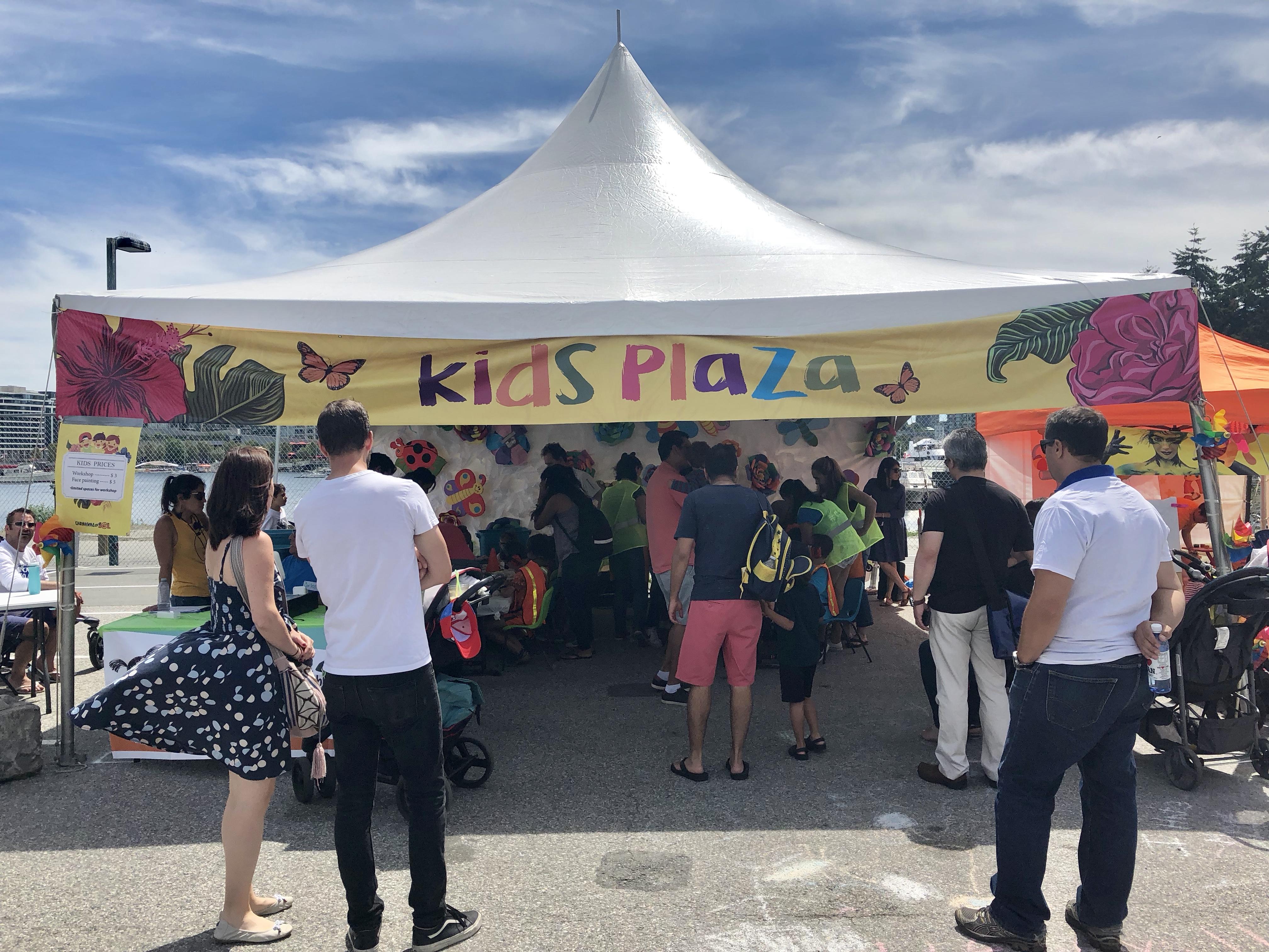 Kid's Plaza