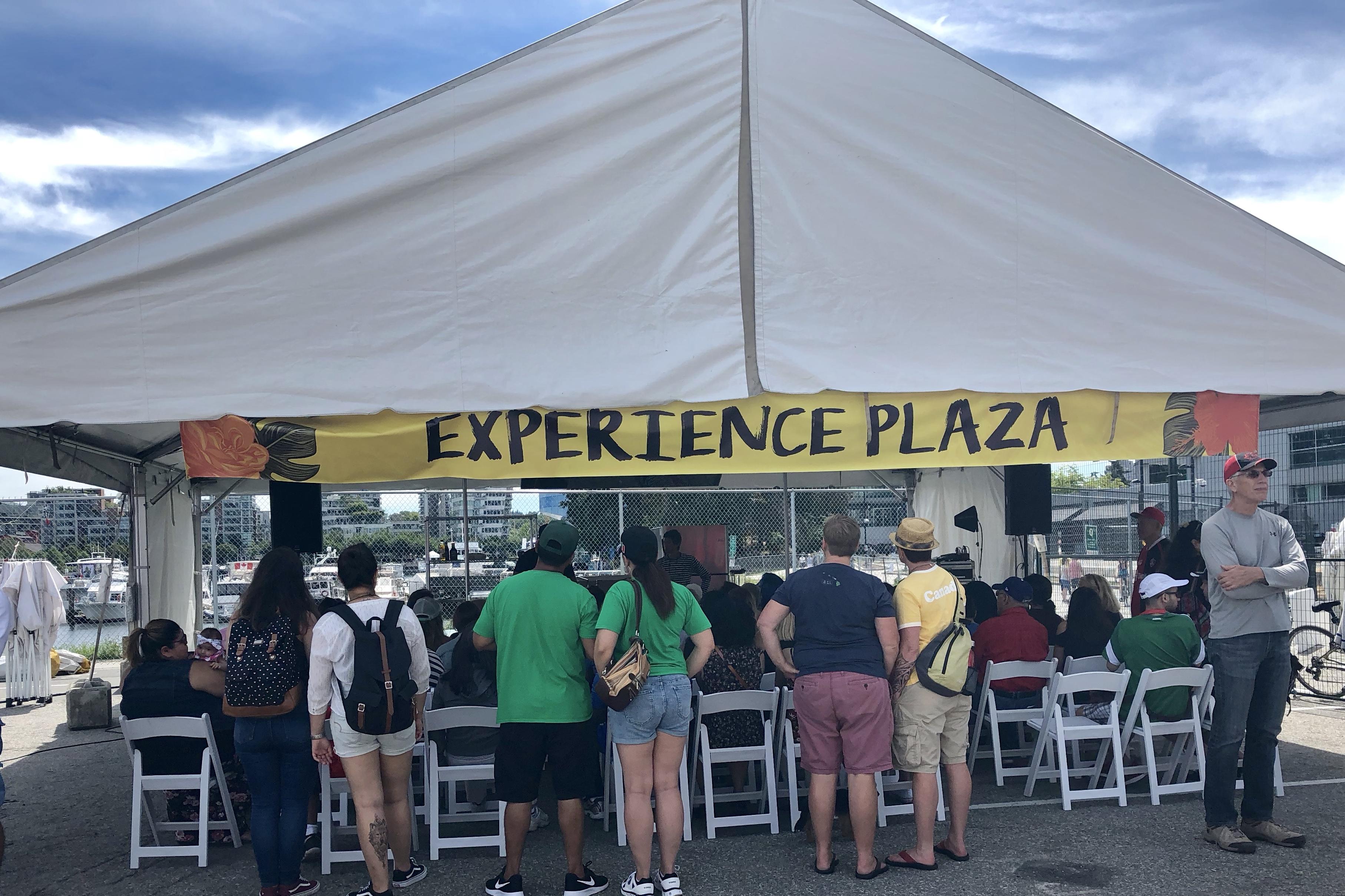 Experience Plaza