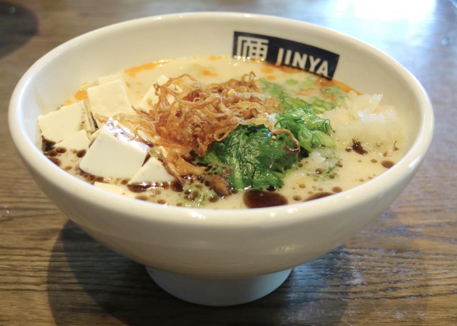 Creamy Tofu Vega Ramen