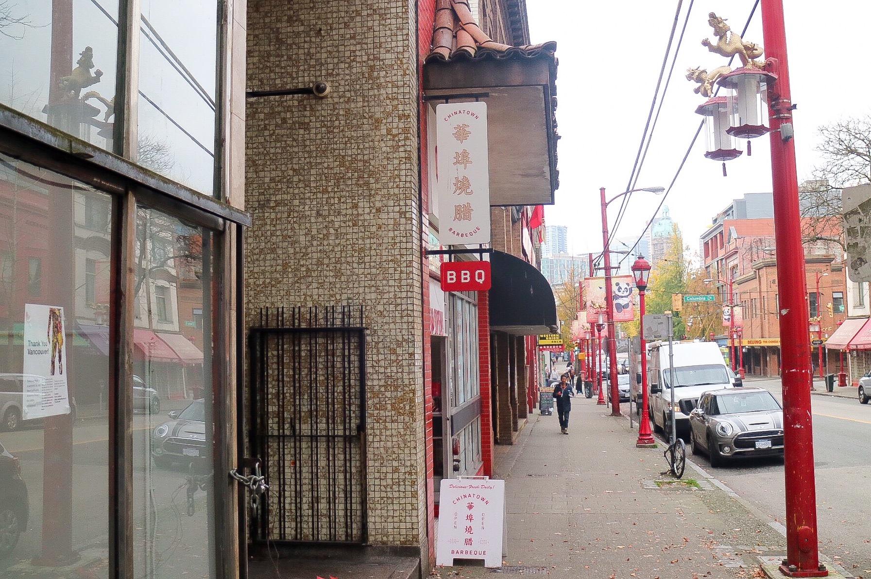 Chinatown BBQ