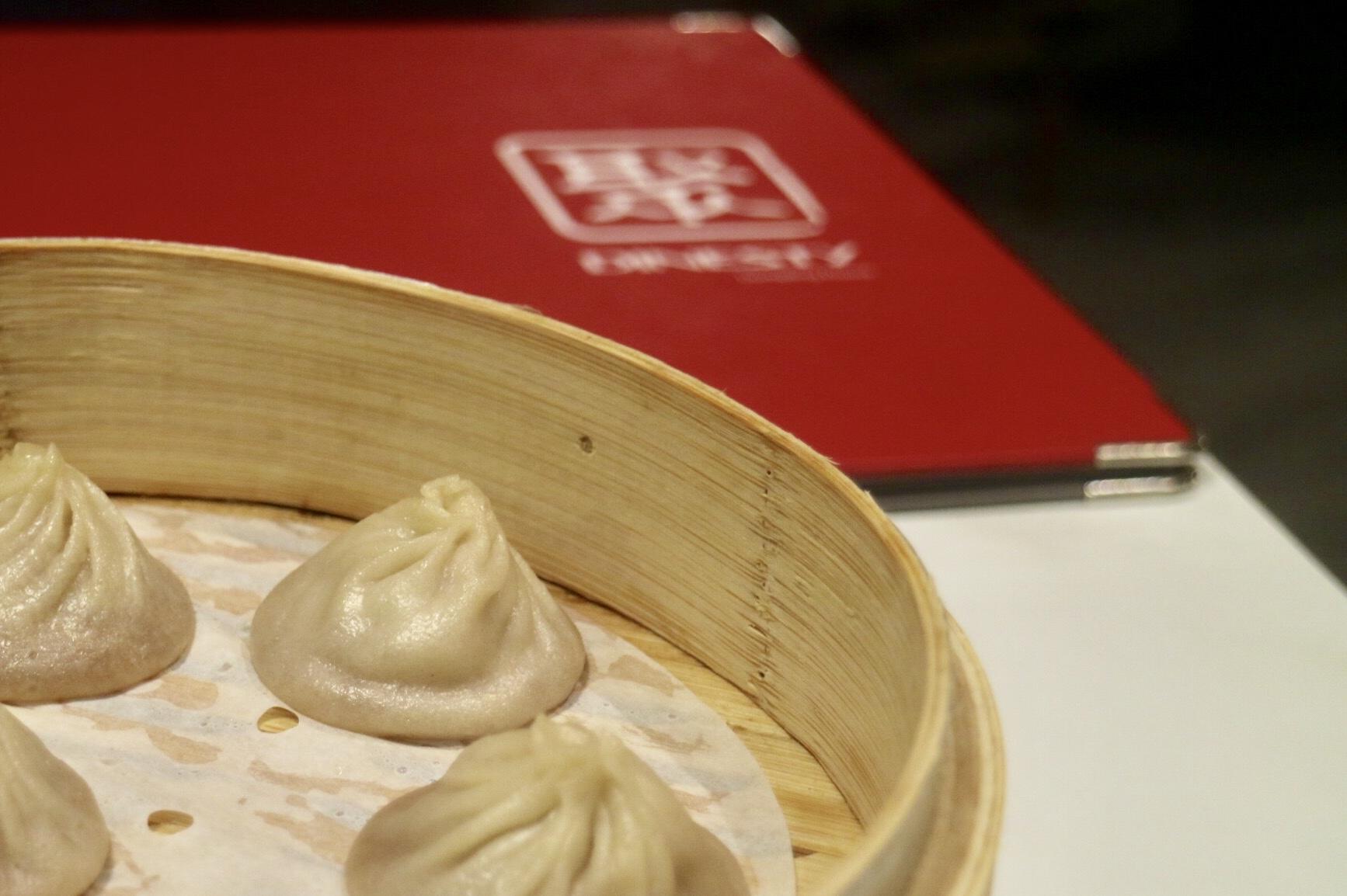 Soup Dumplings / Xiaolongbao
